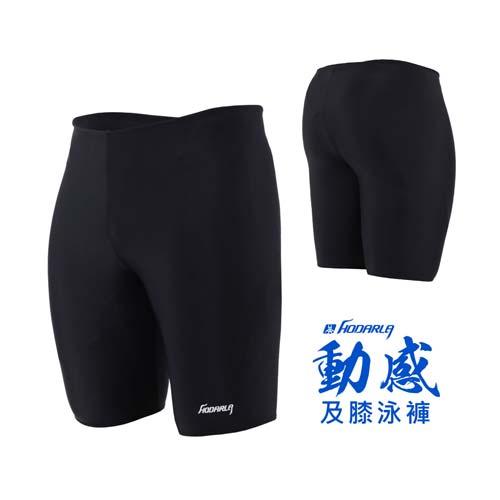 (男) HODA愛 買 英文RLA 動感及膝泳褲 -台灣製 游泳 海邊 四角泳褲 平口泳褲 黑