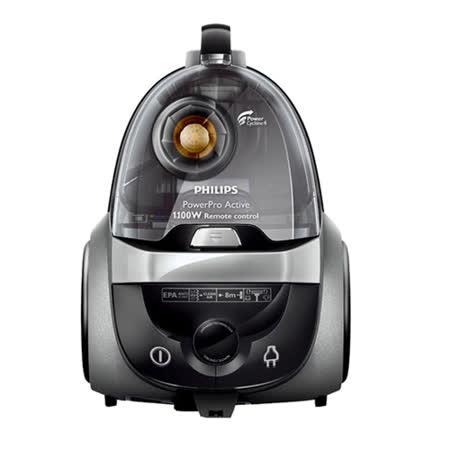 【PHILIPS 飛利浦 】 Power Cyclone 龍捲風吸塵器 (FC8637/32)+塵蟎吸頭+靜電毯(c/p值最高清潔除塵蟎組合)