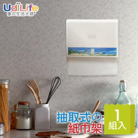 【百貨通】抽取式廚房紙巾架