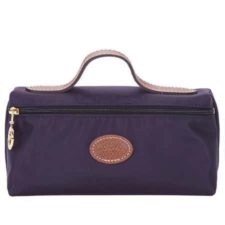 LONGCHAMP Le Pliage 系列牛皮logo帆布化妝包(紫)