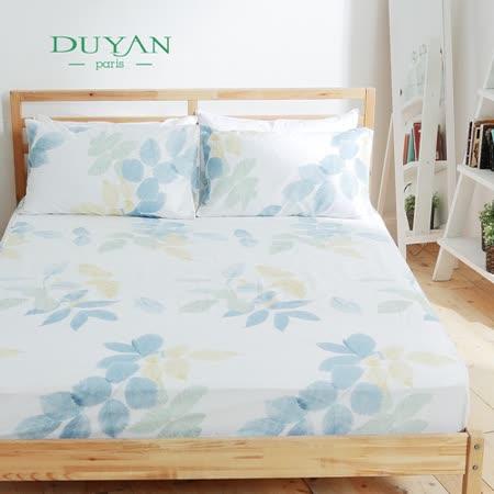 DUYAN《沐花光影》雙人三件式床包枕套組