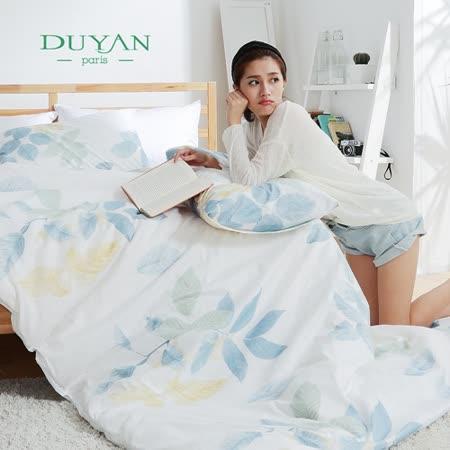 DUYAN《沐花光影》雙人加大四件式薄被套床包組