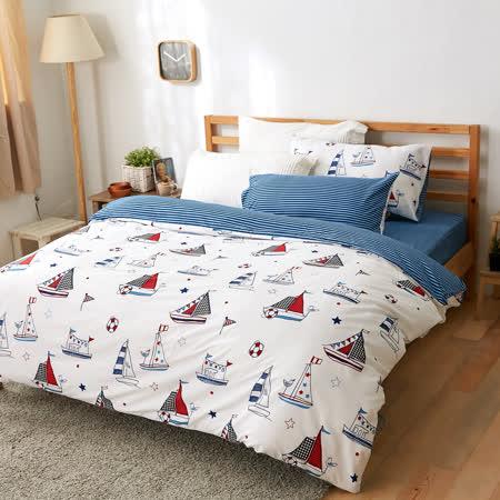美夢元素 台灣製天鵝絨 快樂啟航 雙人加大四件式床包被套組
