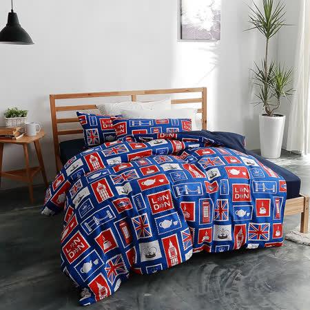 美夢元素 台灣製天鵝絨 大英風情 雙人加大四件式床包被套組