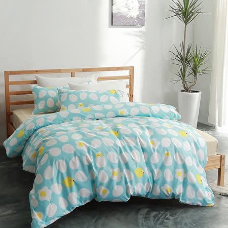 美夢元素 台灣製天鵝絨 咕咕雞 雙人加大四件式床包被套組