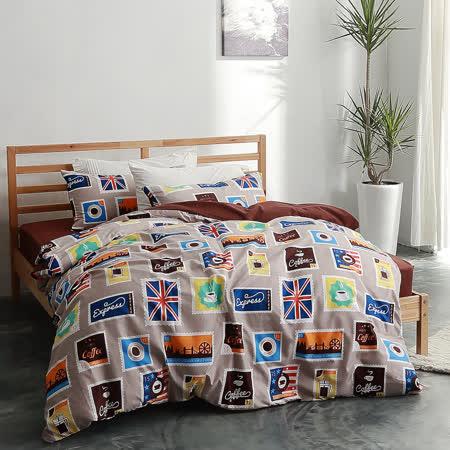 美夢元素 台灣製天鵝絨 咖啡集 雙人加大四件式床包被套組