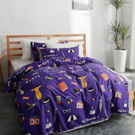 美夢元素 台灣製天鵝絨 魔術 雙人加大四件式床包被套組