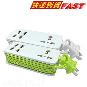 Enjoy 多功能旅行便攜式USB 4PORT 迷你插座 HUB/延長線 (綠色/白色)