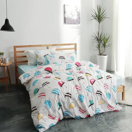 美夢元素 台灣製天鵝絨 糖果傘 雙人加大四件式床包被套組