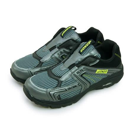 【男】ARNOR 輕量透氣避震健走鞋 Q彈底系列 礦石灰 63308