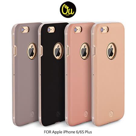 Oucase Apple iPhone 6/6S Plus 騎士皮背套