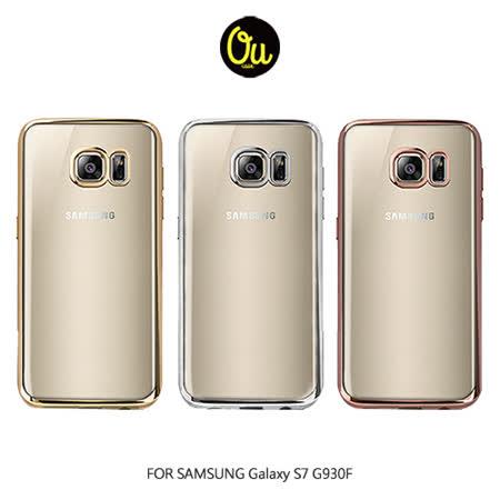 Oucase SAMSUNG Galaxy S7 G930F 錦衣電鍍 TPU 套