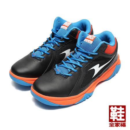 (男) ARNOR 中筒籃球鞋 黑橘 鞋全家福