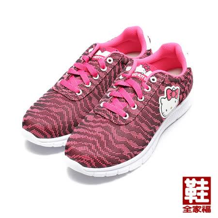 (女) HELLO KITTY 貓紋造型慢跑鞋 紅 鞋全家福