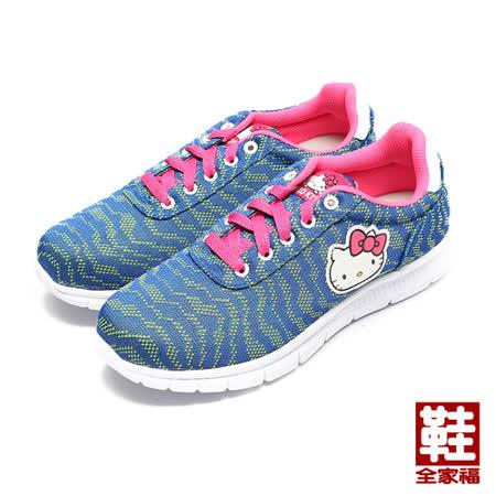 (女) HELLO KITTY 貓紋造型慢跑鞋 藍 鞋全家福