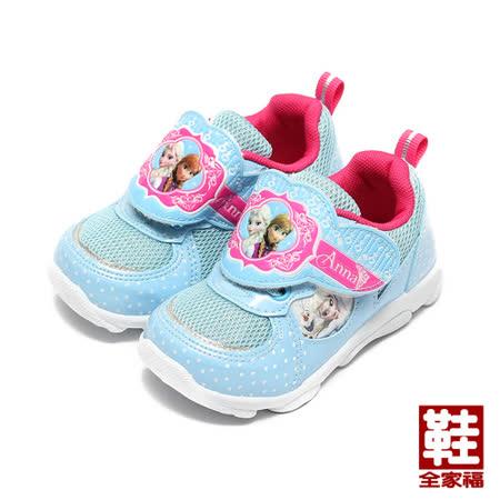 (小童) 冰雪奇緣 黏帶運動鞋 藍 鞋全家福