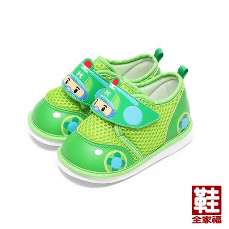(小童) 救援小英雄 POLI波力寶寶鞋 綠 鞋全家福