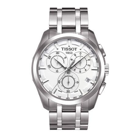 TISSOT 天梭 Couturier建構師系列計時鋼帶錶-白/45mm/T0356171103100
