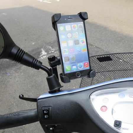 【機車專用】四爪固定 機車手機架 導航架《可鎖後視鏡座或圓管》L21-moto-bike