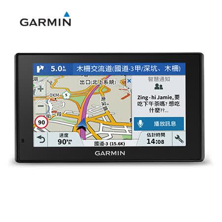 Garmin DriveSmart 50 衛星導航