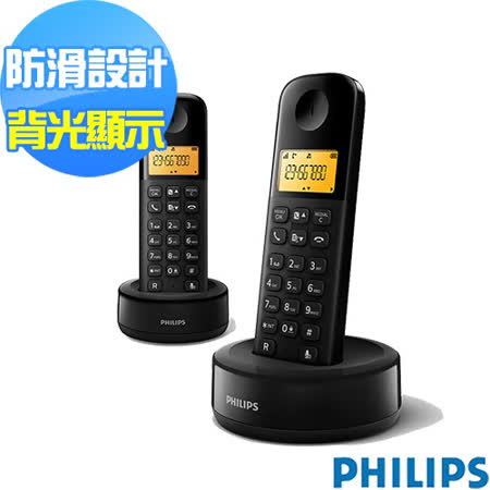 PHILIPS飛利浦數位無線子母電話D1302B/96