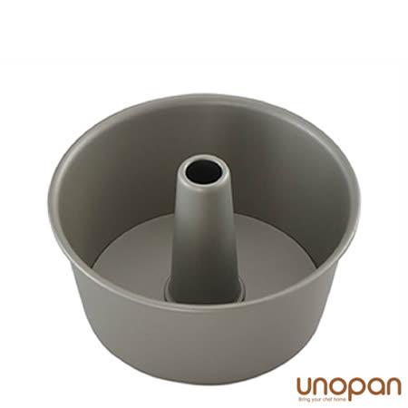 《UNOPAN》 10cm戚風蛋糕模(不沾)