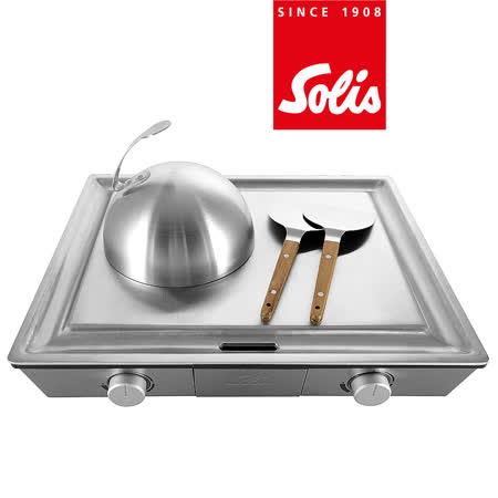 瑞士Solis專業鐵板燒機KHP-795T-綠恩家enegreen