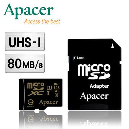 促銷-Apacer宇瞻 128GB MicroSDXC UHS-I Class10 記憶卡(R80 W20 MB/s)