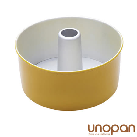 《UNOPAN》 15cm 戚風蛋糕模(陽極)