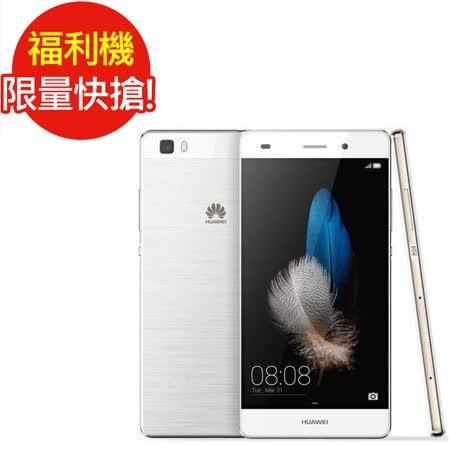 福利品 Huawei P8 Lite 5吋雙卡完美小心機sogo 百貨 復興 館 (九成新)