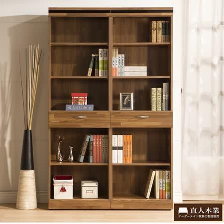 【日本直人木業】BRAC層木二個1抽120CM書櫃