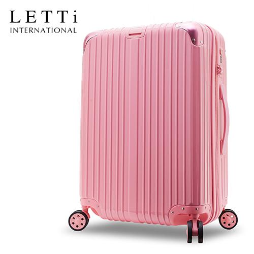 【LETTi】漫步巴黎 2台中 廣三4吋PC鏡面可加大旅行箱-櫻花粉