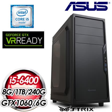 華碩 H170 平台【巴薩米克】Intel i5-6400 GTX1060 電競VR虛擬實境機