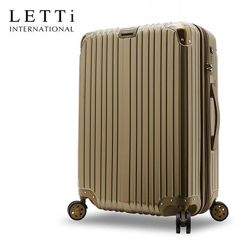 【LETTi】漫愛 買 線上 購物步巴黎 28吋PC鏡面可加大旅行箱-質感綠
