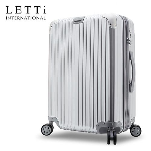 【LETTi】漫愛 買 家樂福步巴黎 28吋PC鏡面可加大旅行箱-時尚銀