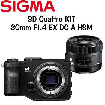 SIGMA SD QUATTRO 30mm F1.4 EX DC A HSM (公司貨)