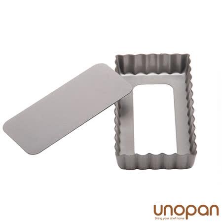 《UNOPAN》活動長方型派盤(雙面矽利康)/塔盤