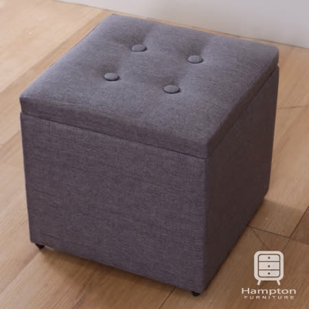 【網購】gohappy線上購物漢妮Hampton亞緹拉釦儲物椅 五色可選-淺棕價錢雙 和 太平洋