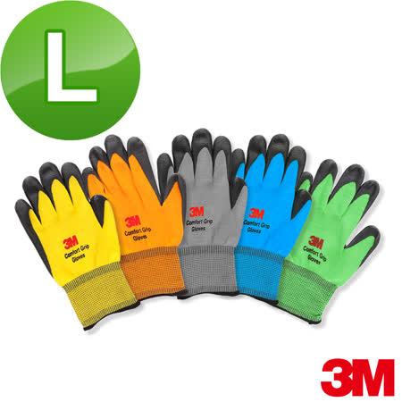 3M 亮彩舒適型止滑/耐磨手套-L