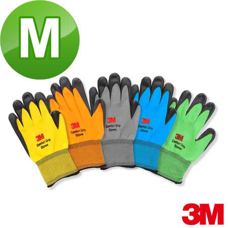 3M 亮彩舒適型止滑/耐磨手套-M