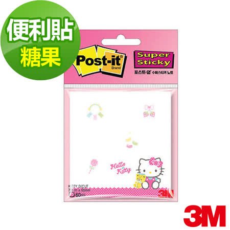 3M 利貼狠黏Kitty造型便條紙-糖果