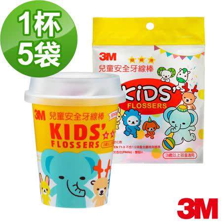 3M 兒童安全牙線棒組(1杯+5包)