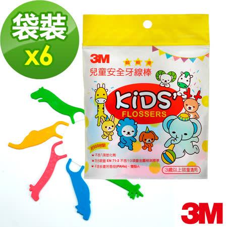 3M 兒童安全牙線棒(38支/袋裝)-DFK1*6袋