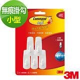 3M 小型掛鉤(5入)