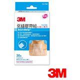 3M 中傷口專用免縫膠帶-1547BK(1盒)