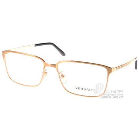 VERSACE光學眼鏡 簡約別緻方框款 (金) #VE1232 1002