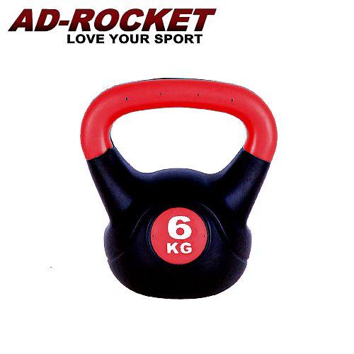 【AD-ROCKET】6公斤包膠壺鈴KettleBell 崇光 百貨 公司紅色限量款