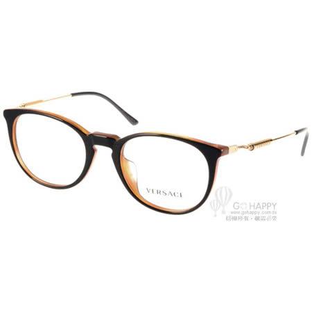 VERSACE光學眼鏡 義式簡約別緻款(黑橘-金) #VE3227A 138