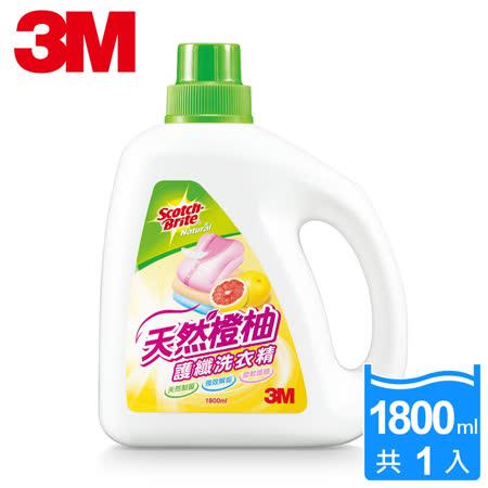 3M 天然橙柚護纖濃縮洗衣精1入(1800ml)