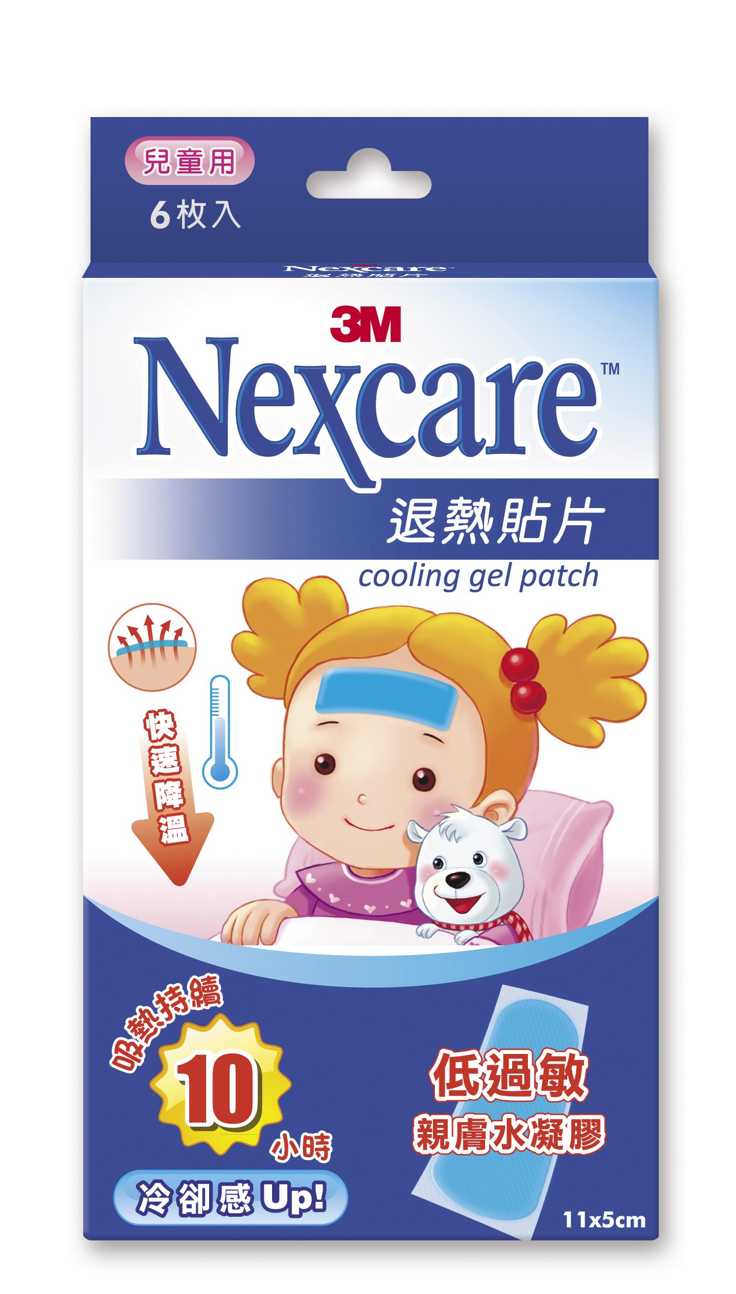 3M Nexcare退熱貼片~16004